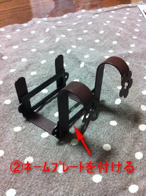 20111023_222123_000