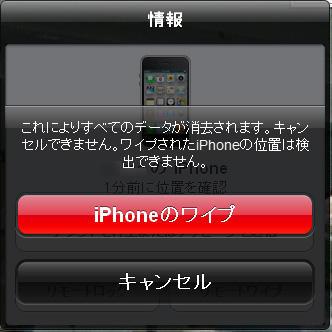 icloud_010
