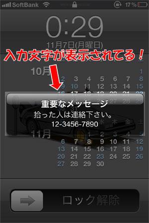 icloud_004