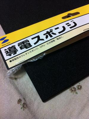 20111113_162959_000