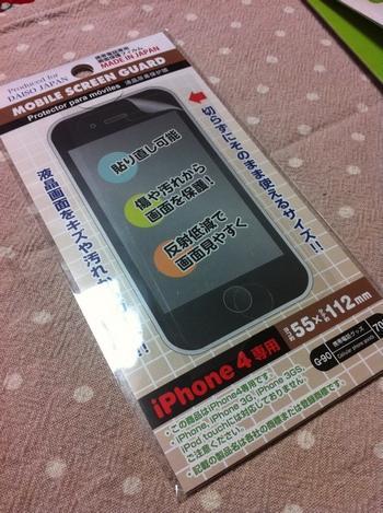 20120115_100kin_006