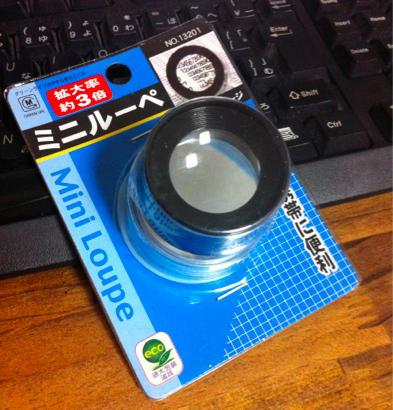 20120320_macro_001