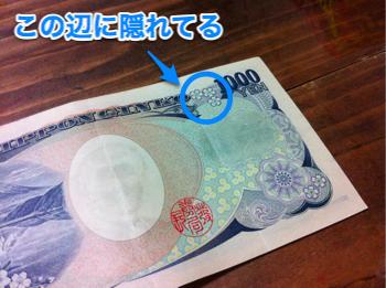 20120320_macro_003