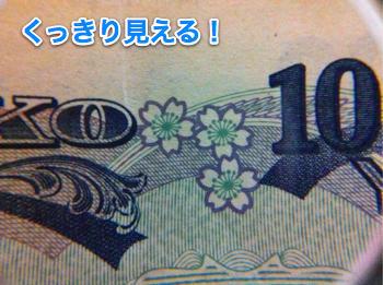 20120320_macro_012