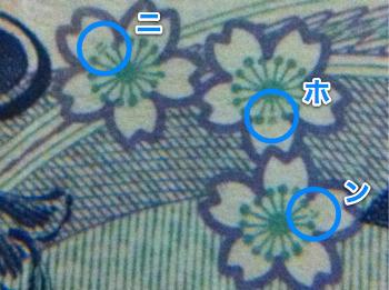 20120320_macro_007