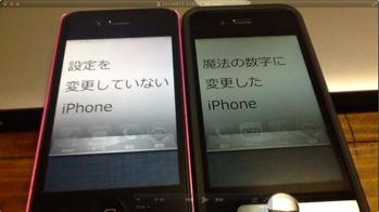 20120421_wifi003
