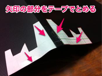 20120520_cardsnd004