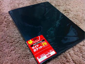 20120520_cardsnd001