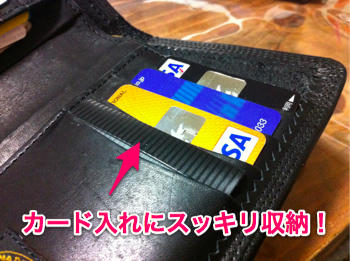 20120520_cardsnd008