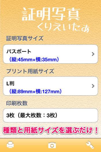20120603_shomei005