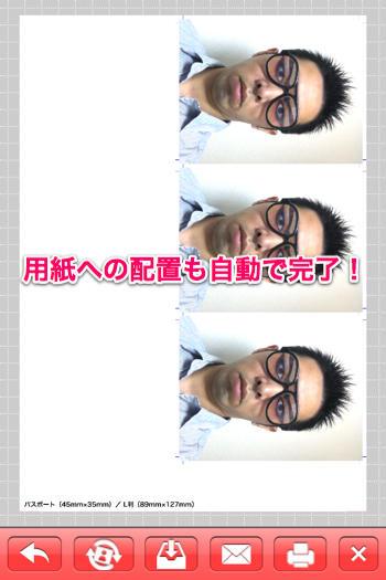 20120603_shomei007