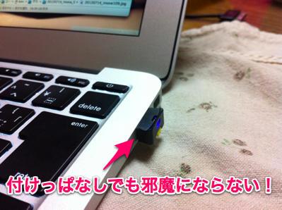 20120714_imove112