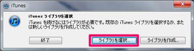 20120714_imove108