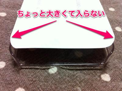 20120708_oricase012