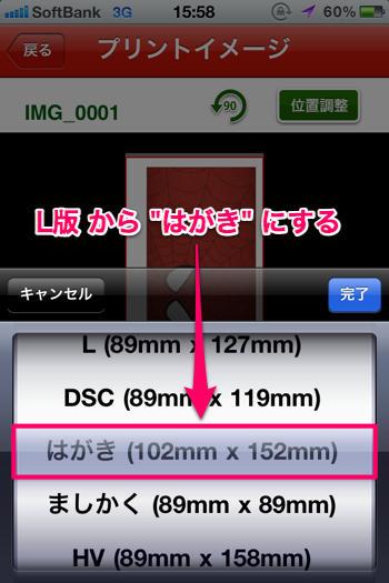 20120708_oricase007