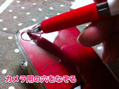 20120708_oricase013