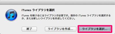 20120715_imove309