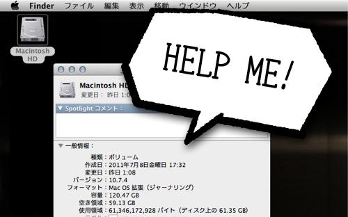 20120715_imove401