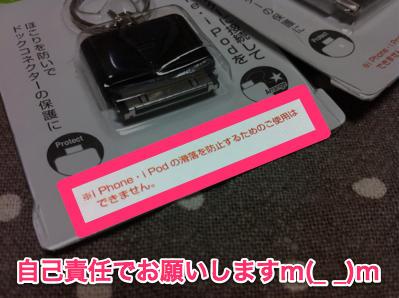 20120818_100kin006