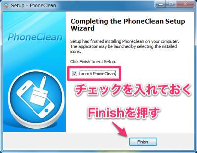 20120814_pclean004