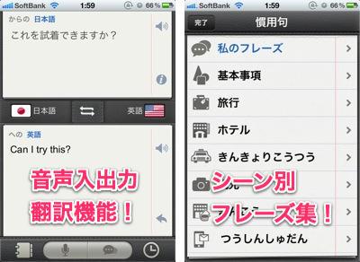 20120811_kaigaiapp006