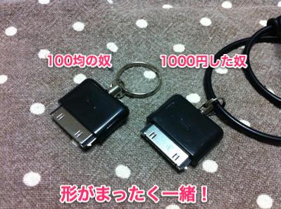 20120818_100kin002