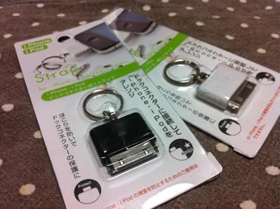 20120819_100kin001