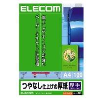 ELECOM つやなし仕上げの厚紙 EJK-SAA4100