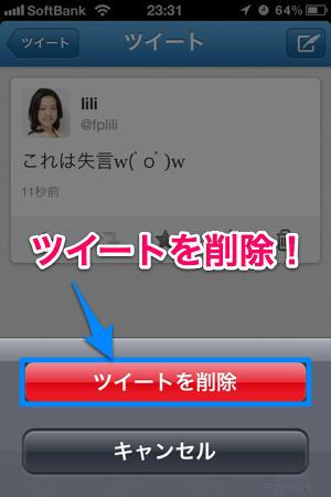2012-09-03削除