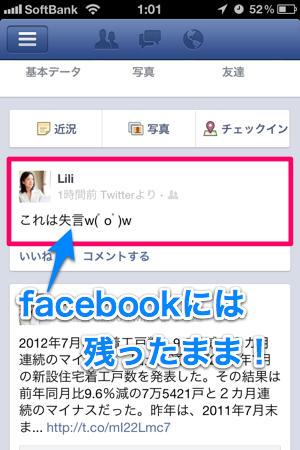 2012-09-04 facebook