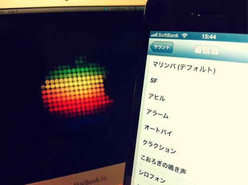 20121020_ringmac000