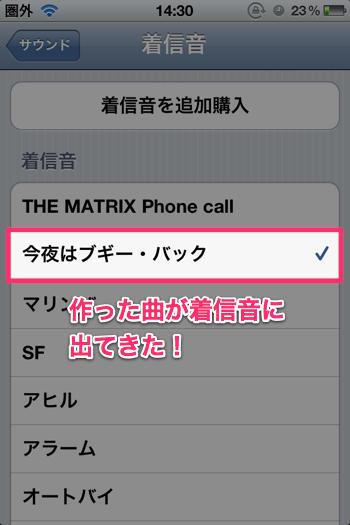 20121020_ringmac014