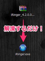20121020_ringwin003