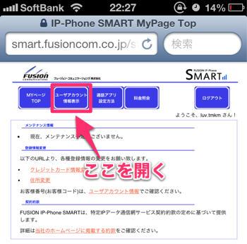 20121110_smip008