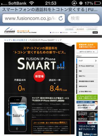 20121110_smip002