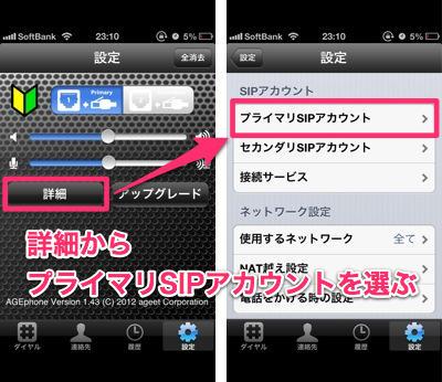 20121110_smip011