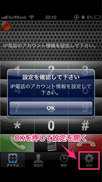 20121110_smip010