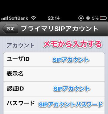 20121110_smip012