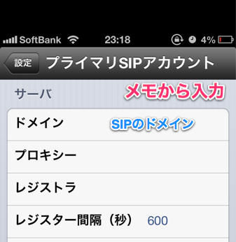 20121110_smip013