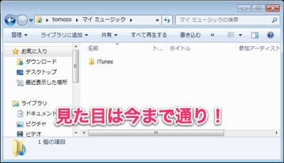 20121123_win7009