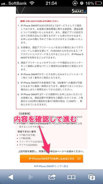 20121110_smip003
