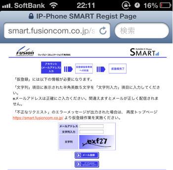 20121110_smip005