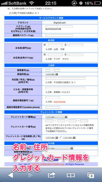 20121110_smip007