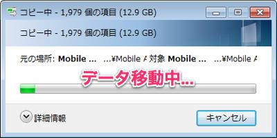 20121123_win7007
