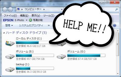 20121229_osoji007-1