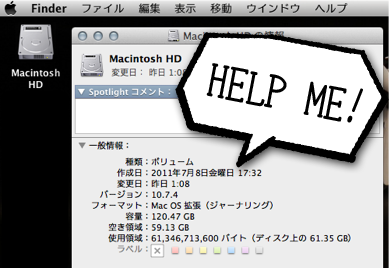 20121229_osoji004