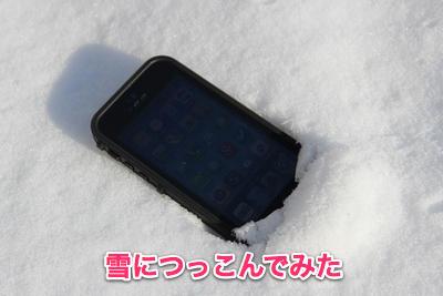 20121230_lifep101