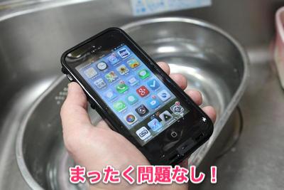 20121230_lifep303