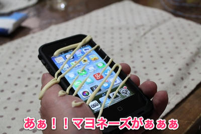 20121230_lifep401