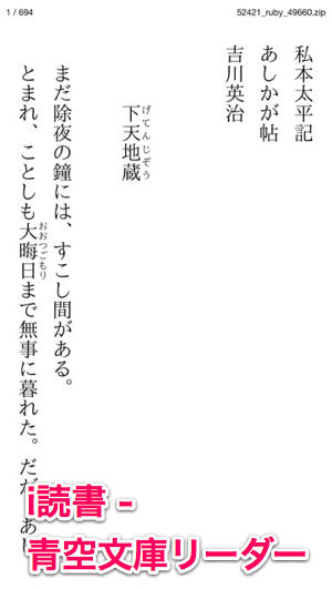 20130103181129-1